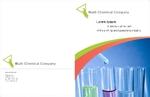Multi Chemical Company