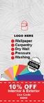 Paint Job Bundle